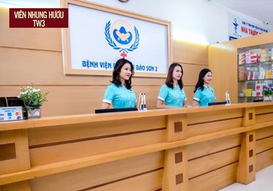 Bệnh viện đa khoa Bảo Sơn có hệ thống trang thiết bị hiện đại