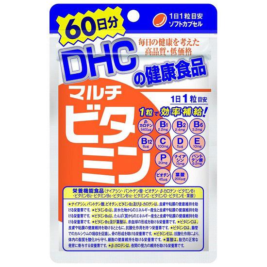 Thuốc bổ vitamin tổng hợp của DHC Nhật Bản