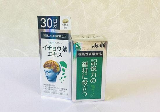 Thuốc bổ não Asahi của Nhật tốt cho người gia, người cao tuổi