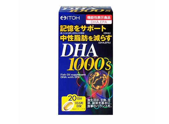 Thuốc bổ thần kinh cho người già của Nhật - thương hiệu ItoH