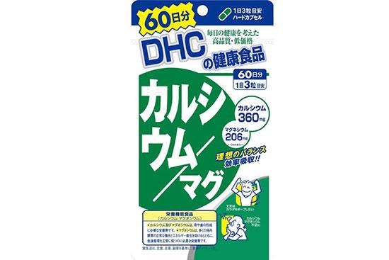 Thuốc bổ sung Canxi cho người già của DHC